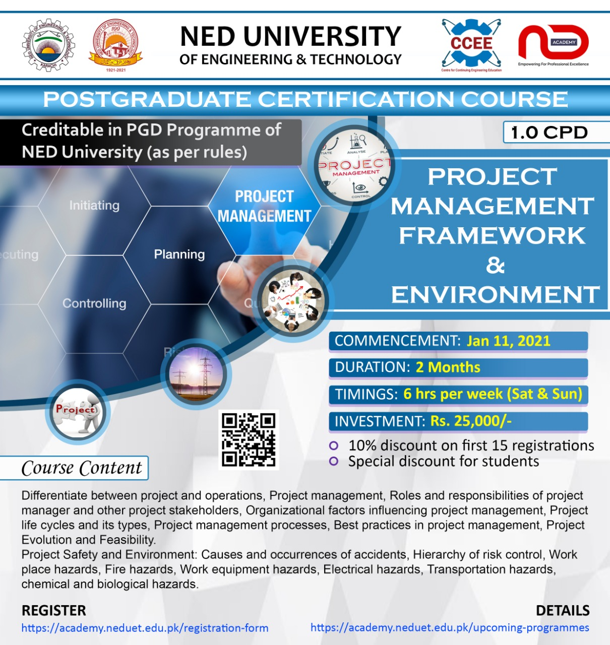 Archived Courses   NEDUET NED Academy Website